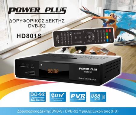 Power Plus HD801S HD